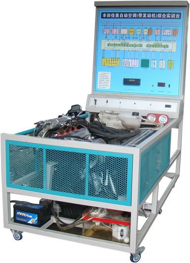 KH-8112丰田凌志400自动空调系统实训台